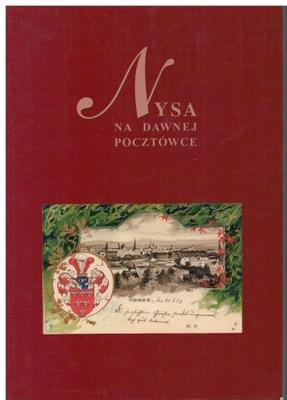 Павел Залевски - Ниса на старинной открытке