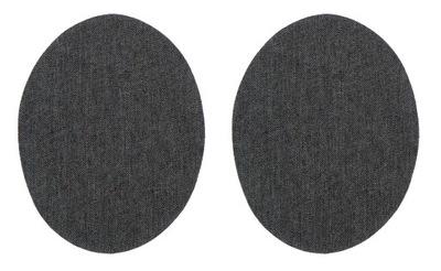 комплект - 2 ПАТЧИ - Перебивки термо Серый джинсы