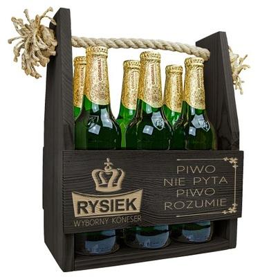 коробка ПЕРЕНОСКУ НА пиво ДЕНЬ мальчика подарок
