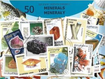 комплект 50 почтовых марок - минералы