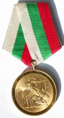 Medal Pamiątkowy 1300-lecia Bułgarii Bułgaria