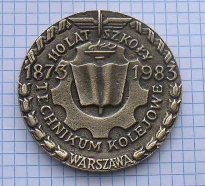 медаль 110 лет Техникум на Поезд