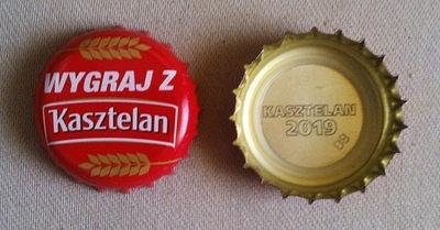 Крышечку от пива - Кастелян, - ты победил пиво 2019