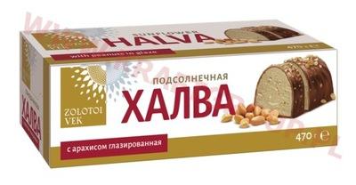 халва с орехами с шоколадной глазурью 470 г