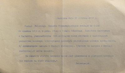 1934. ОТНОШЕНИЯ PANEUROPEJSKI –СОБРАНИЕ