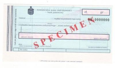 чек печатается Распространенная сбербанк BP PKO3