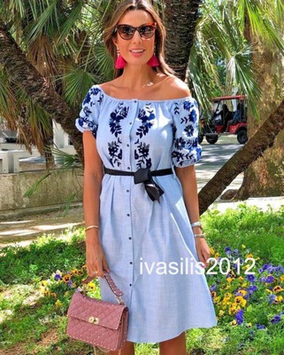 c5d85dc24b Luksusowa Sukienka w Paski z Wiązaniem - ZARA XS 7554376881 - Allegro.pl