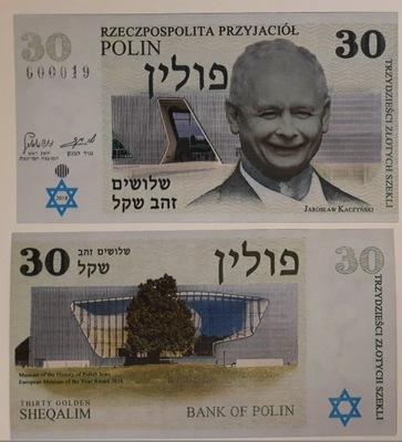 Израиль ПОЛИН 30 российский рубль израильский Ярослав Качиньский