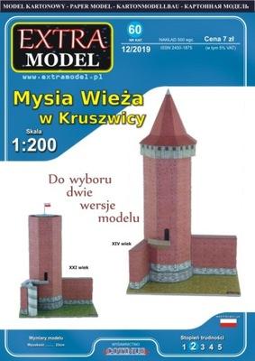 Мышиный башня в Крушвицы _  Модель