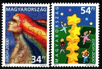 Венгрия .Мне 4596-97 **- Дети строят башню звезд