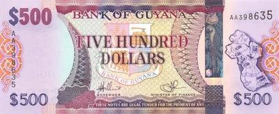 ГАЙАНА 500 Долларов 2011 P-37 подпись 14 UNC