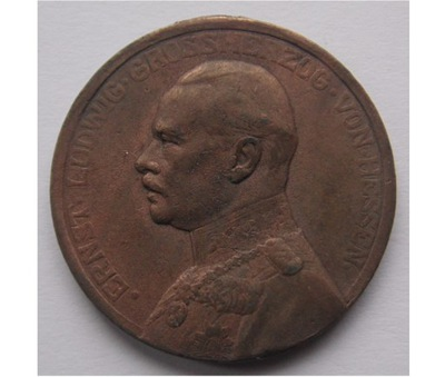 Медаль Германия 1917 ГЕССЕН Эрнст Людвиг Grossherzog