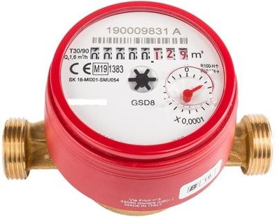 ВОДОМЕР DN 15 AC Q3-1 ,6 м3/ч антимагнетический 90 °