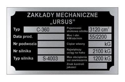 ПАНЕЛЬ МАРКИРОВОЧНАЯ URSUS C 360 C360 - WYBITA