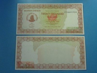 Зимбабве Банкнота 20000 Долларов 2003 UNC P-23f