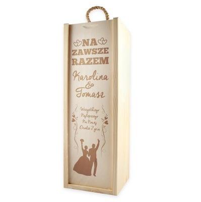 коробка вино ? гравировкой - подарок день рождения свадьба
