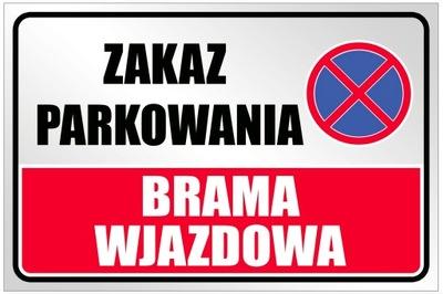 запрет парковки ВЪЕЗДНЫЕ ВОРОТА, ТАБЛИЧКА 40x27 см