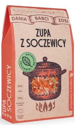 Суп из чечевицы бабушки Зоси 110г SYS