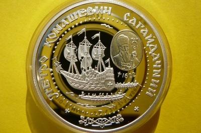 10 ГРИВЕН Украина -ПАРУСНИК ПЕТР SAHAIDACZNY+CER