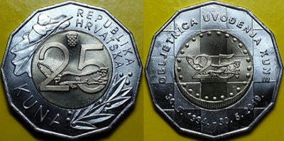 Хорватия 25 кун - 25 лет валюты Хорватская биметалл