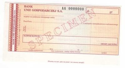 чек печатается Банк Экономический Союз BUG2