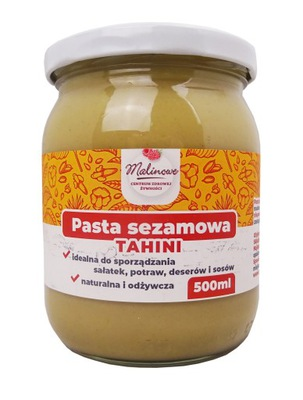 ТАХИНИ - 100 % паста из кунжута 500 г МАСЛО кунжутное
