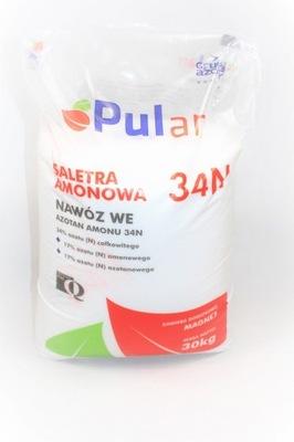 Аммиачная селитра PULAN N 34 % 30 кг
