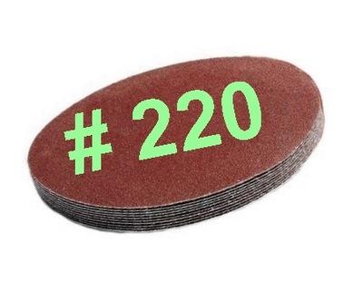 Шайбу бумага шкуркой на липучка 125 ??  50  штук #220