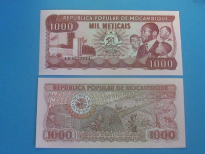 Мозамбик 1000 Meticais 1983 UNC P-132a Низкий номер!