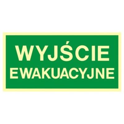 Знак табличка табличка ПВХ аварийный выход