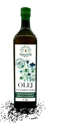 масло черного тмина на имунитет 1 литр NaturOil