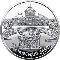 Украина 10 ГРН замок Sobieskich Золочев - 2020 Ag