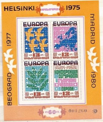 Болгария блок 84 ** (k3) значение 70 Евро BCM !!!