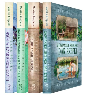 Сага польский  . комплект 4 книги - Моника Rzepiela