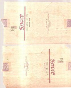 Упаковка сигареты Спорт - 2 части