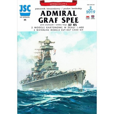 АО-035 - Линкор АДМИРАЛ ГРАФ ШПЕЕ 1 :400