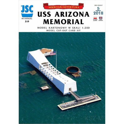 ОАО-219 - USS Arizona Memorial 1 :200