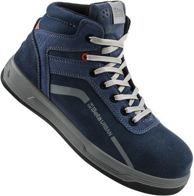 Бета 7369UB ботинки обувь рабочие защитные ТРУДА 42