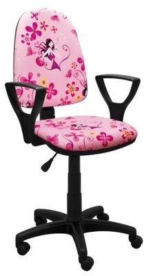 Кресло ??? СТОЛЫ ?????????? ?????????? БРЕД ЛЕДИ