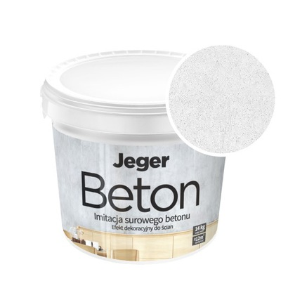 бетон Архитектурный 14 кг - Цвет Bianco