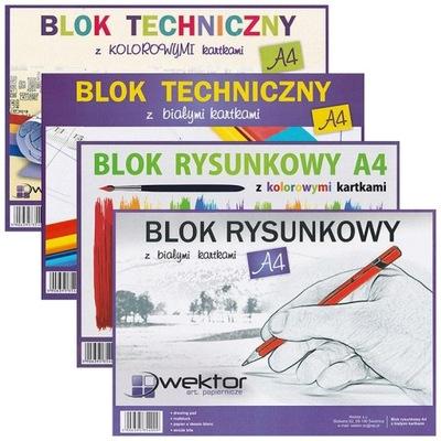 комплект блоков школьных рисования