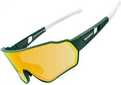 Okulary rowerowe MTB z żołtą szybką Rockbros 10165