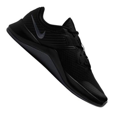 Czarne Tkanina Buty Sport Treningowe Nike r.46