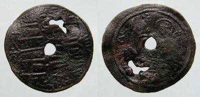 7485 Венгрия , БЕЛА III (1172-1196) DENAR С ДЫРКАМИ