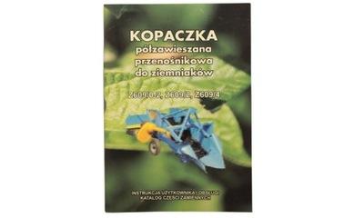 KATALOG KOPACZKA ДЛЯ ZIEMNIAKOW Z-609/4