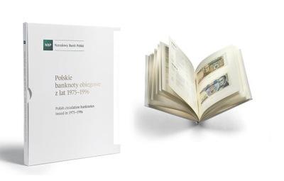 Альбом -  банкноты, циркуляционные лет 1975-1996