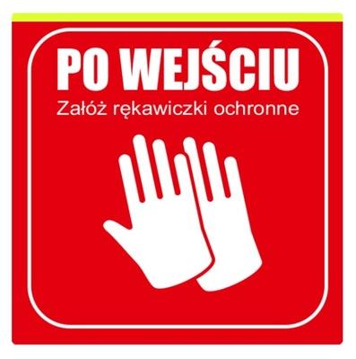 Табличка Защитная Надень перчатки защитные