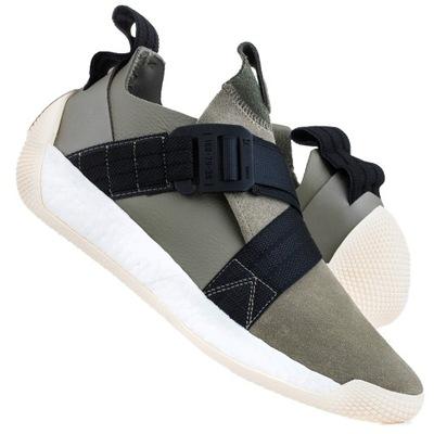 Buty męskie Adidas James Harden Originals AQ0020