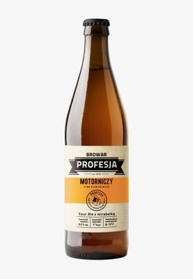 Безалкогольные напитки пиво - Пивоварня Профессия Машинист