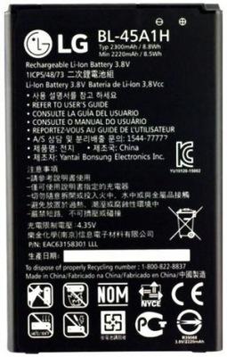 ORYGINALNA BATERIA LG K10 K420n K430 LTE BL-45A1H